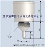 多种介质流量监测装置-TCS-K热导式流量开关供应