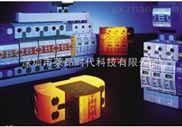 总配电柜防雷保护器MC50-B/3P+N安装方法如图