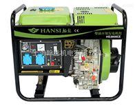 HS3800CE3个千瓦小型柴油发电机