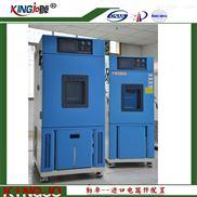 恒温恒湿试验箱LED高低温测试箱设备用途