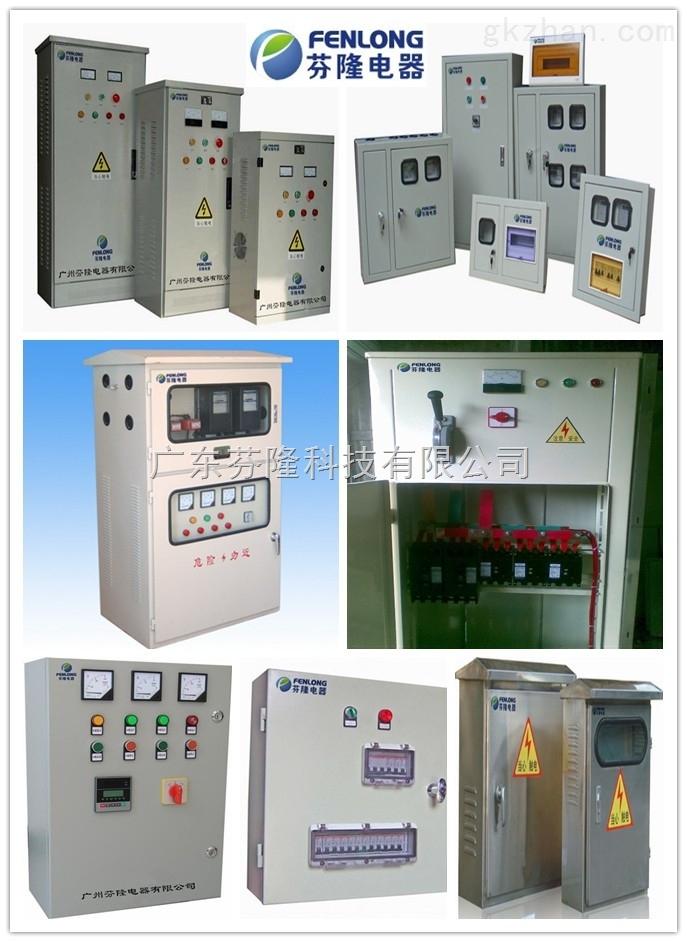 建筑工地配电箱工程安装设计-芬隆科技