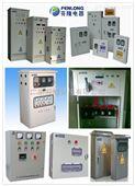 成套开关柜-控制柜-配电箱设计-芬隆科技