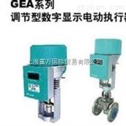 韩国GINICE电动阀执行器