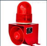 防爆声光报警器,led防爆报警器