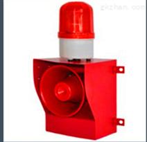 TBJY-150-50LED防爆声光报警器