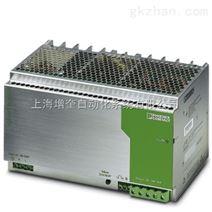 2866310TRIO-PS/1AC/24DC/ 5电源