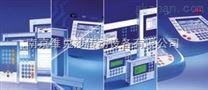 维兑莎小苏快速报价B+R模拟量输入模块7AI354.70
