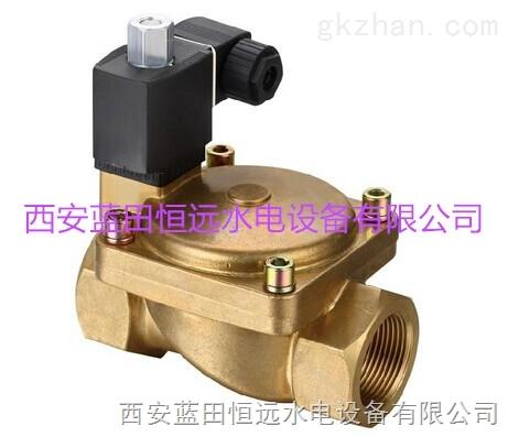 二位二通电磁阀SLV21系列产品-自控阀门装置