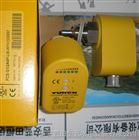 【FCS流量開關】FCS-G1/2A4P-VRX/230示流器使用指南