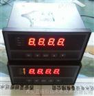 西安CU50、Pt100铂电阻TDS-W3221智能数显温控仪