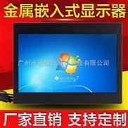 PPM-H1210-广州研恒12.1寸嵌入式电阻屏触摸显示器工业设备触控液晶显示器