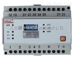 消防电源监控模块