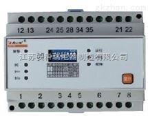AFPM3-2AV消防电源监控模块
