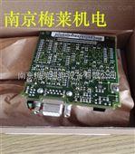 通信板 6SE7090-0XX84-0FF5   西门子变频器配件