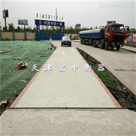 SCS-100T100吨电子汽车衡【天津100吨电子地磅】