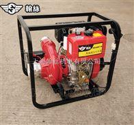 HS40HP园林4寸柴油机水泵价格