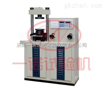 山东钢纤维高强混凝土抗压强度试验机定做厂家