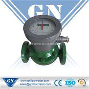 柴油机燃油椭圆齿轮流量计流量监测