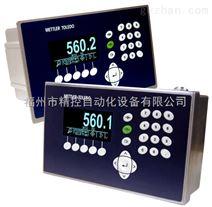WM-0800 盒式重量变送器,电源24V