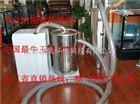 长春 九台粮食扦样机,7.5KW双段真空泵