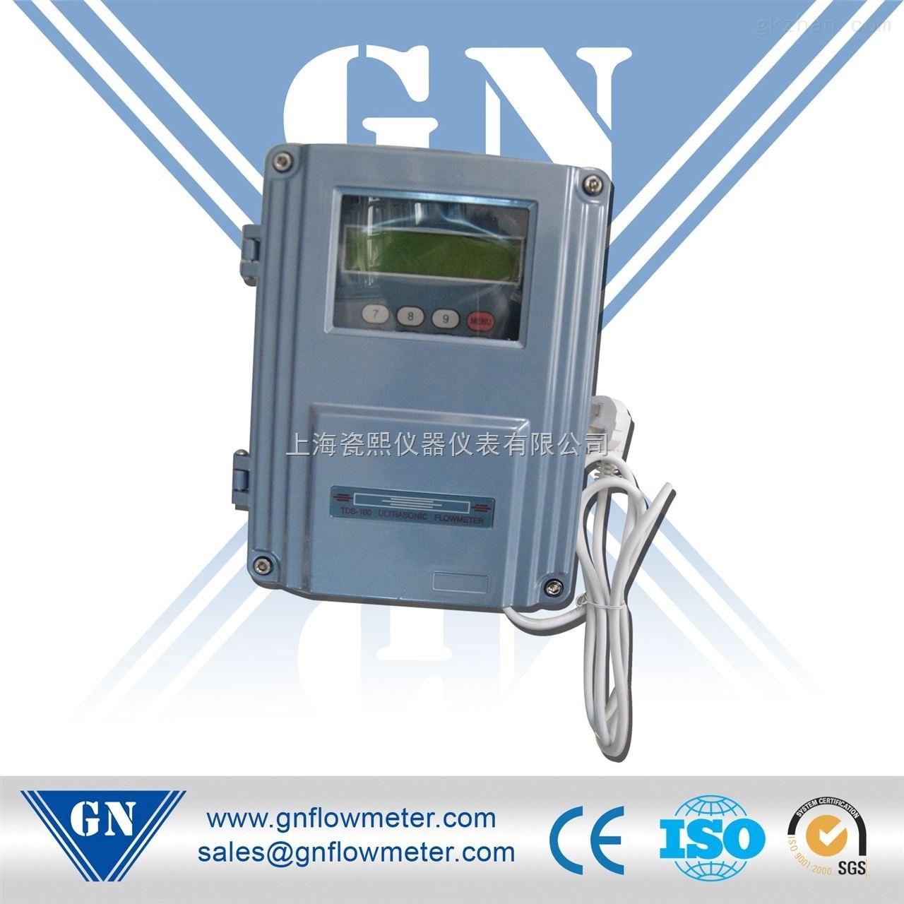 超声波流量计上海厂家