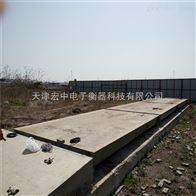 SCS-100t磅秤长治3乘以14米100吨电子汽车衡现货