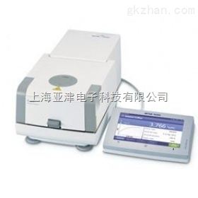 HX204系列食品行业防水秤称量范围200g进口水分测定仪
