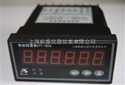 数显转速表 24V或220V供电
