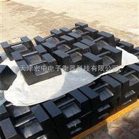 M1级砝码阜阳25kg砝码,阜阳25公斤铸铁法码