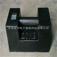 M1级砝码玉溪20千克砝码,玉溪20kg铸铁法码