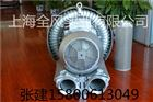 清洗设备专用漩涡气泵