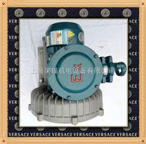 0.75kw防爆鼓风机报价,臭氧发生器专用防爆高压风机价格