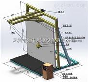 GB7588电梯门壁冲击试验装置