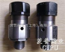 CB3022-94外螺纹空气信号安全阀