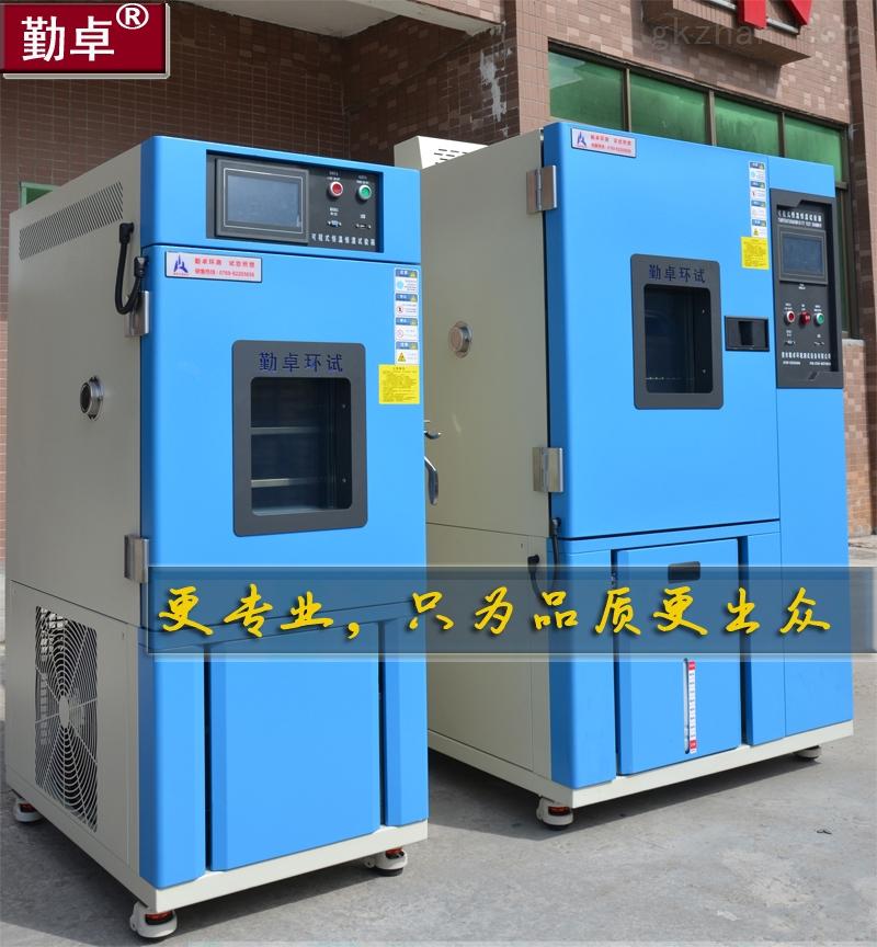 PCB电路板高低温湿热老化箱