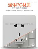 明装墙壁插座 明装插座