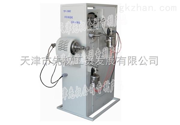 TP-5082 高效全自动多用吸附仪