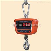防水电子吊秤