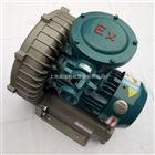 防爆旋涡气泵-中压防爆风机-防爆气泵报价
