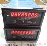 西安恒远智能流量差压监测装置LJZ-2全好评