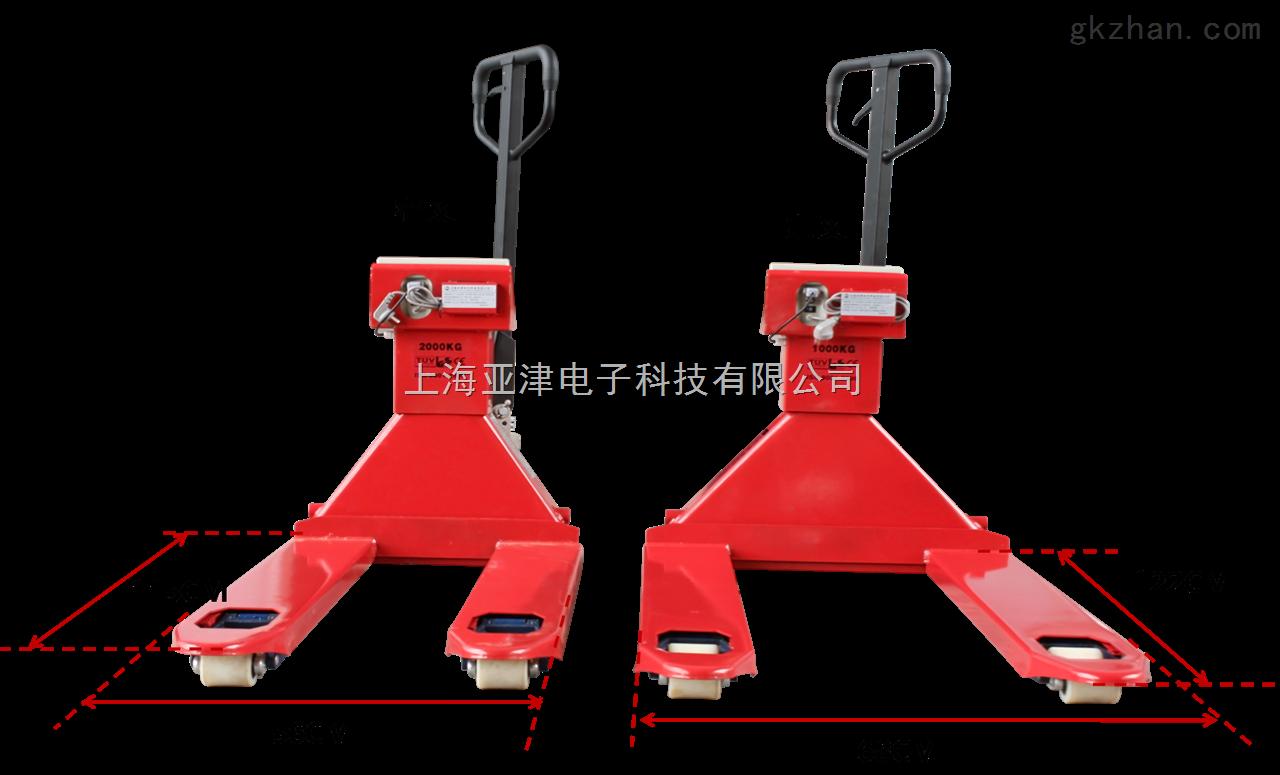 YCS系列电子叉车秤石油化学工业高精度3吨带打印叉车秤