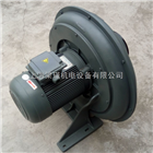 TB-150-7.5风机-高压鼓风机报价