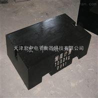 M1-1T砝码吕梁1000kg锁型铸铁砝码价格