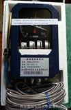 水电站BWY-804型大型温度指示控制器-恒远测控元件厂