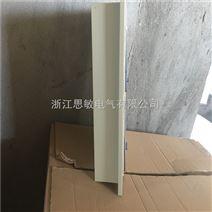 思敏低价供应端子箱 照明箱 建筑工地配电箱
