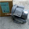 VFC080P-5T富士風機,富士鼓風機