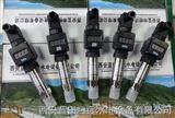 MIK-P300G高温压力变送器实力铸造