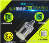 SKA/NE-PL(C2H5OCL)-固定式环氧氯丙烷C2H5OCL不锈钢气体探头