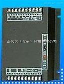 ZXJ供-可控硅控制器 型号:CP57-CF2B-2B  库号:M209231