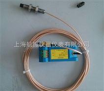 电涡流轴位移传感器